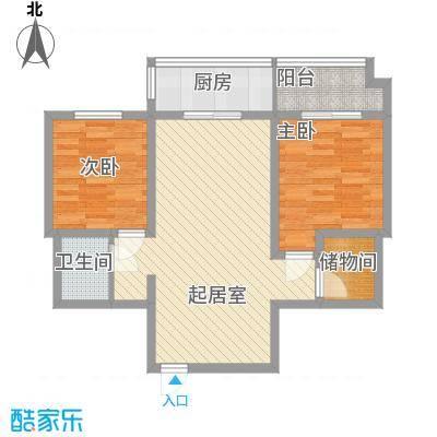 锦绣芙蓉公馆82.55㎡锦绣芙蓉公馆G户型10室