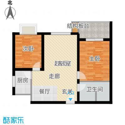 皇族名居2期83.36㎡皇族名居2期户型图户型图2室2厅1卫1厨户型2室2厅1卫1厨