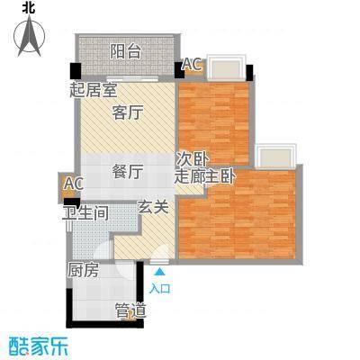 珠江南景园78.00㎡珠江南景园户型图2室2厅户型图2室2厅1卫1厨户型2室2厅1卫1厨
