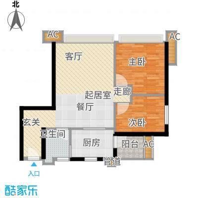 珠江南景园65.11㎡珠江南景园户型图2房2厅户型图2室2厅1卫1厨户型2室2厅1卫1厨