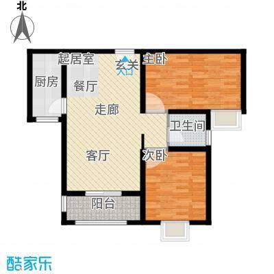 易合坊103.00㎡易合坊户型图E户型2室2厅1卫1厨户型2室2厅1卫1厨