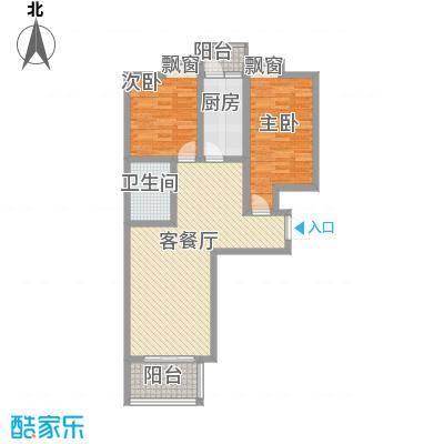 西江月97.02㎡西江月户型图A1户型2室2厅1卫1厨户型2室2厅1卫1厨