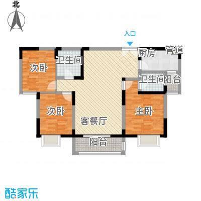 新兴骏景园二期113.00㎡新兴骏景园二期户型图C-03户型3室2厅2卫1厨户型3室2厅2卫1厨