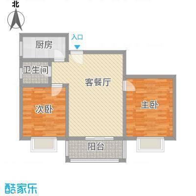 格林春天项目92.13㎡格林春天项目户型图2A户型2室2厅1卫1厨户型2室2厅1卫1厨