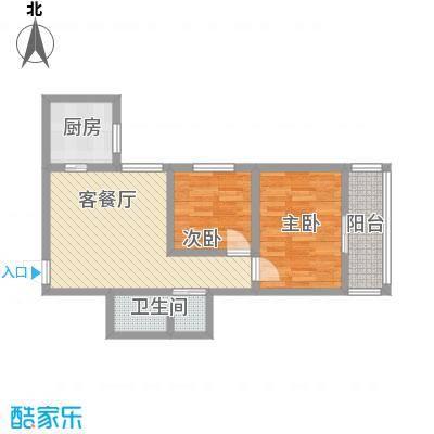 格林春天项目72.59㎡格林春天项目户型图9D户型2室2厅1卫1厨户型2室2厅1卫1厨