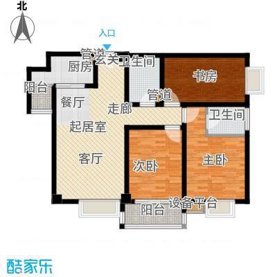 万象未央132.25㎡万象未央户型图1号楼E户型3室2厅2卫1厨户型3室2厅2卫1厨