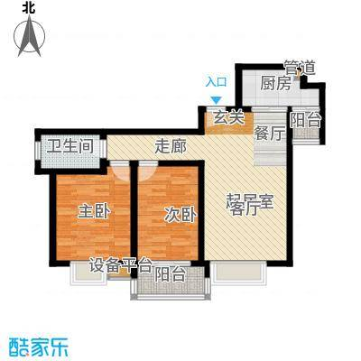 万象未央97.26㎡万象未央户型图1号楼D户型2室2厅1卫1厨户型2室2厅1卫1厨
