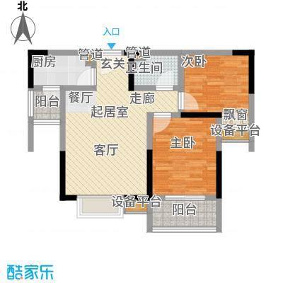 万象未央79.55㎡万象未央户型图2#楼A4户型2室2厅1卫1厨户型2室2厅1卫1厨