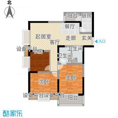 万象未央116.87㎡万象未央户型图2#楼A3户型3室2厅2卫1厨户型3室2厅2卫1厨