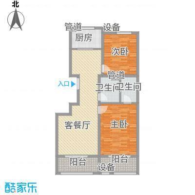 曲江中铁建国际城101.00㎡曲江中铁建国际城户型图A-3户型2室2厅2卫1厨户型2室2厅2卫1厨