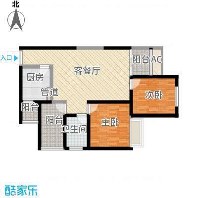 海�・暖暖的宅海�・暖暖的宅户型图4#A2户型户型10室