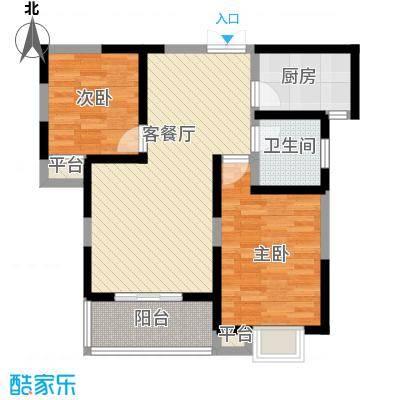 天朗西子湖83.35㎡天朗西子湖户型图20号楼-A2户型2室2厅1卫1厨户型2室2厅1卫1厨