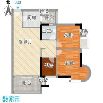 云景名都90.81㎡云景名都户型图6座04.05单位3室2厅1卫1厨户型3室2厅1卫1厨