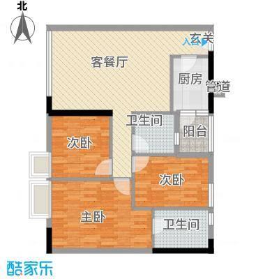 云景名都104.18㎡云景名都户型图2-5座01.023室2厅2卫1厨户型3室2厅2卫1厨