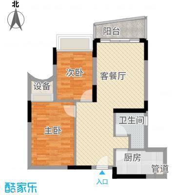 颐景华苑80.00㎡颐景华苑户型图精致两房2室2厅1卫1厨户型2室2厅1卫1厨