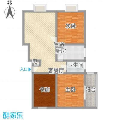 三泰茗居119.71㎡三泰茗居户型图C户型3室2厅1卫1厨户型3室2厅1卫1厨