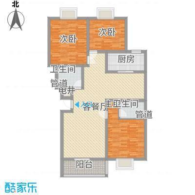 三泰茗居123.89㎡三泰茗居户型图b户型3室2厅2卫1厨户型3室2厅2卫1厨