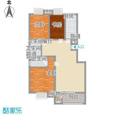 三泰茗居135.31㎡三泰茗居户型图e户型3室2厅2卫1厨户型3室2厅2卫1厨