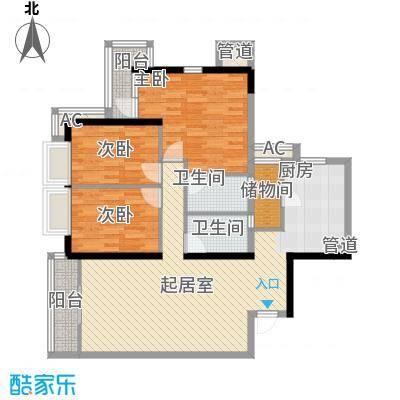 都市华庭户型图3室2厅户型图 3室2厅2卫1厨