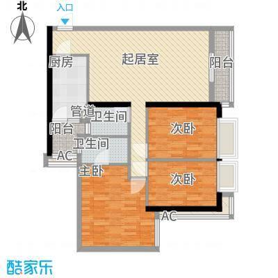 都市华庭户型图3室1厅户型图 3室1厅2卫1厨