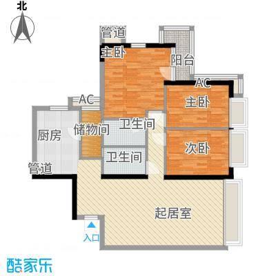 都市华庭三室户型图