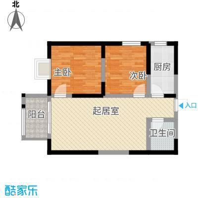 西盟公社74.54㎡西盟公社户型图H户型2室2厅1卫1厨户型2室2厅1卫1厨