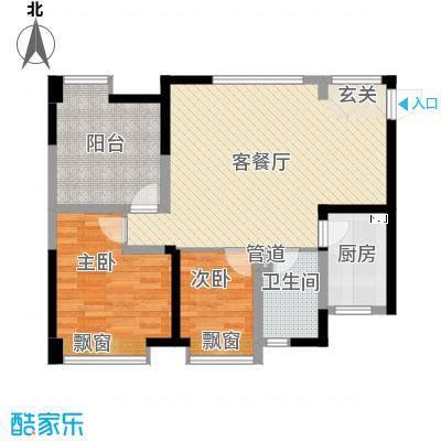 曲江城市花园90.87㎡E1户型2室2厅1卫1厨