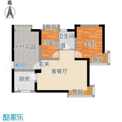 曲江城市花园90.55㎡E4户型(售罄)户型2室2厅1卫1厨