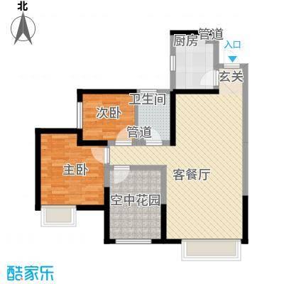 曲江城市花园91.53㎡F2户型(售罄)户型2室2厅1卫1厨