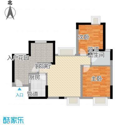 曲江城市花园88.19㎡H1户型图实得面积:101㎡户型2室2厅1卫1厨