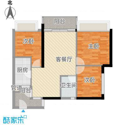 万科新里程88.00㎡万科新里程户型图B5栋05单元3室2厅1卫1厨户型3室2厅1卫1厨