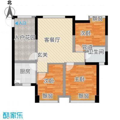 曲江城市花园90.42㎡F4户型(售罄)户型3室1厅1卫1厨