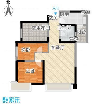 曲江城市花园89.27㎡G2户型图实得面积:98.5㎡户型2室2厅1卫1厨