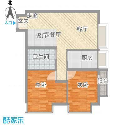 糖果house81.00㎡糖果house户型图F户型2室2厅1卫1厨户型2室2厅1卫1厨