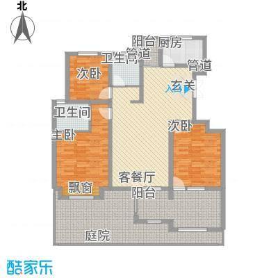 金色家园134.58㎡金色家园户型图9#A/B(1-3层)户型3室2厅2卫1厨户型3室2厅2卫1厨