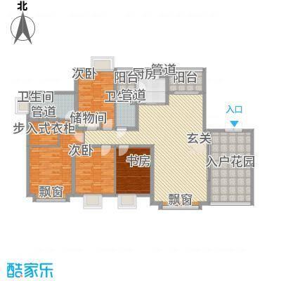 汇港豪庭179.00㎡汇港豪庭户型图4室2厅户型图4室2厅2卫1厨户型4室2厅2卫1厨