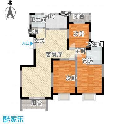 万家灯火129.32㎡万家灯火户型图5#4-15层4户型3室2厅2卫1厨户型3室2厅2卫1厨