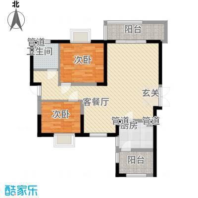 万家灯火99.34㎡万家灯火户型图1#24层1户型2室2厅1卫1厨户型2室2厅1卫1厨