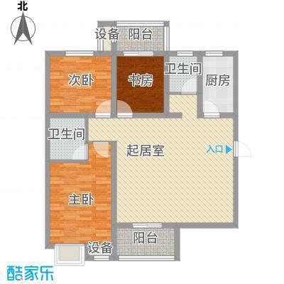 �灞雅苑117.48㎡�灞雅苑户型图3号楼D2户型3室2厅1卫1厨户型3室2厅1卫1厨