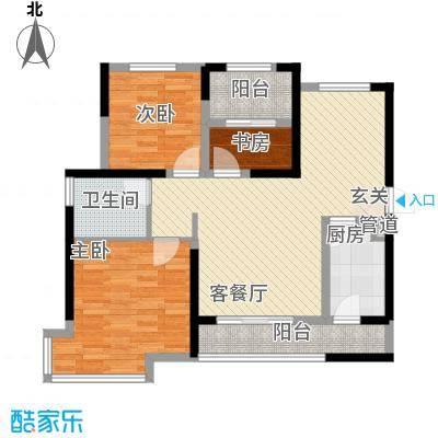 中铁万和城94.11㎡中铁万和城户型图A-1户型图3室2厅1卫1厨户型3室2厅1卫1厨