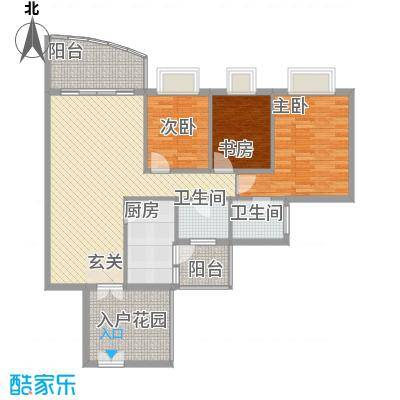 群星新�126.19㎡群星新�户型图6号楼C13室2厅2卫1厨户型3室2厅2卫1厨