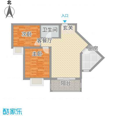 阿房大厦83.20㎡阿房大厦户型图83.2平户型图2室2厅1卫1厨户型2室2厅1卫1厨