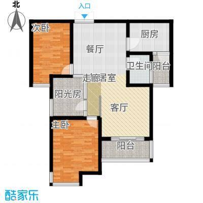 曲江诸子阶102.00㎡曲江诸子阶户型图E1户型图3室2厅1卫1厨户型3室2厅1卫1厨