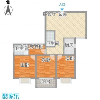 阿房大厦113.00㎡阿房大厦户型图113平户型图3室2厅2卫1厨户型3室2厅2卫1厨