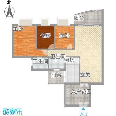 群星新�126.19㎡5号楼C1户型3室2厅2卫1厨