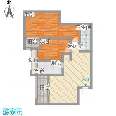 上东大道90.00㎡上东大道户型图B户型2室2厅1卫1厨户型2室2厅1卫1厨