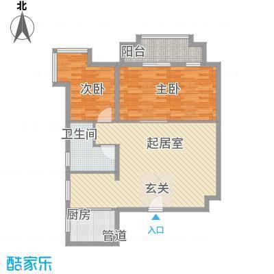 海星未来城110.00㎡海星未来城户型图2号楼A户型图2室2厅1卫1厨户型2室2厅1卫1厨