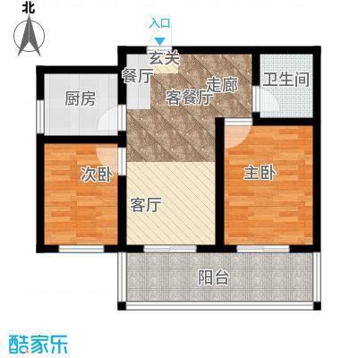 学府中央65.24㎡学府中央户型图65.24平米户型图2室2厅1卫1厨户型2室2厅1卫1厨