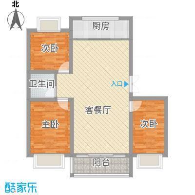 星海名城105.80㎡星海名城户型图G户型3室2厅1卫1厨户型3室2厅1卫1厨