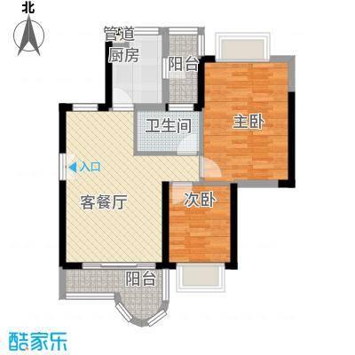 群星新�84.74㎡1号楼N1户型2室2厅1卫1厨